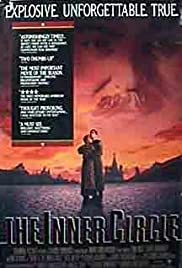 The Inner Circle (1991) Poster - Movie Forum, Cast, Reviews