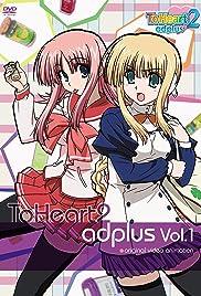 ToHeart2 adplus: Hajimete no otsukai Poster