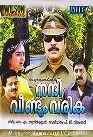 Nandi Veendum Varika Poster