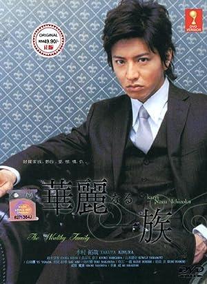 Picture of Karei-naru ichizoku