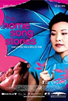 Image of The Home Song Stories