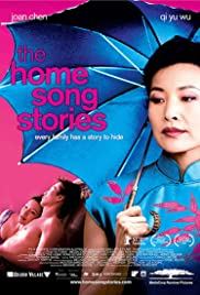 The Home Song Stories Poster