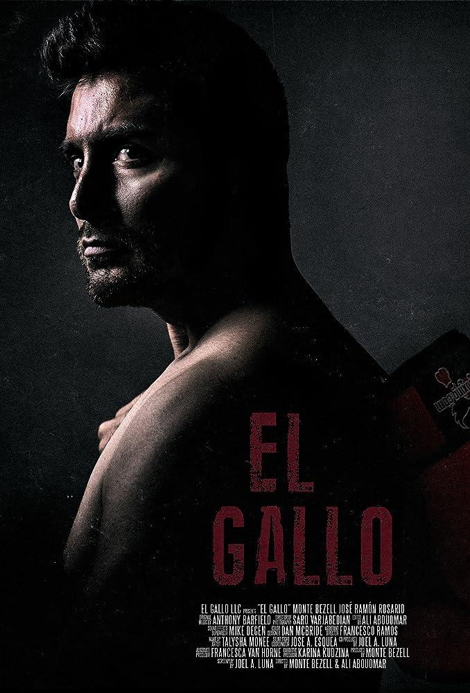 مشاهدة فيلم El Gallo 2018 مترجم