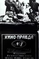 Image of Kino-pravda no. 1