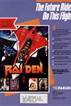 Image of Raiden