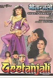 Geetanjali Poster