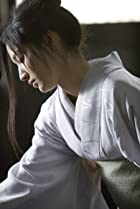 Image of Sei Ashina