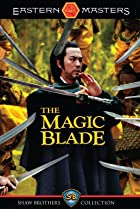 Image of The Magic Blade