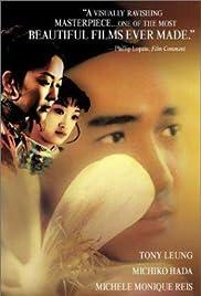 Hai shang hua(1998) Poster - Movie Forum, Cast, Reviews