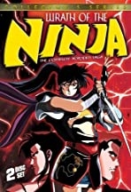 Wrath of the Ninja: The Yotoden Movie