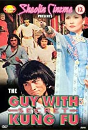 Cai yang nu bang zhu(1980) Poster - Movie Forum, Cast, Reviews