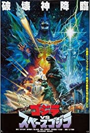 Godzilla vs. SpaceGodzilla (1994) Poster - Movie Forum, Cast, Reviews
