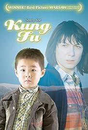Oprosti za kung fu Poster
