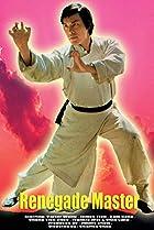Image of Shaolin Iron Finger