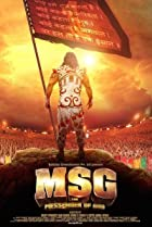 Image of MSG: The Messenger