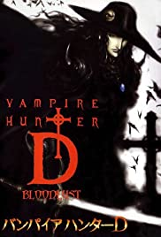 Vampire Hunter D: Bloodlust (2000) Poster - Movie Forum, Cast, Reviews