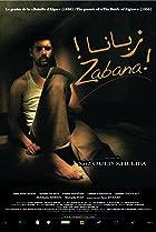 Image of Zabana!