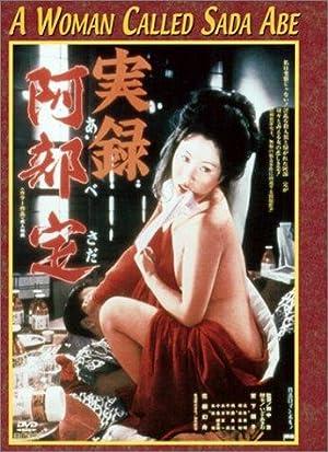 Jitsuroku Abe Sada full movie streaming