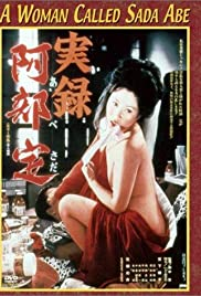 Jitsuroku Abe Sada Poster