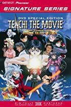 Image of Tenchi the Movie - Tenchi Muyo in Love