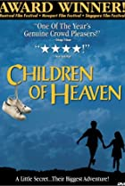 Image of Children of Heaven