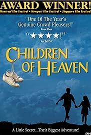 Children of Heaven Poster