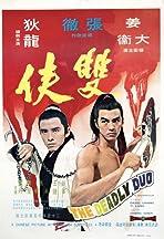 Shuang xia