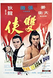 Shuang xia (1971) Poster - Movie Forum, Cast, Reviews