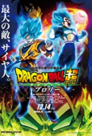 Dragon Ball Super: Broly (English)