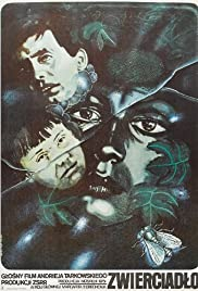 The Mirror (1975) Poster - Movie Forum, Cast, Reviews