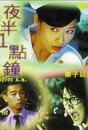 Ye ban yi dian zhong Poster