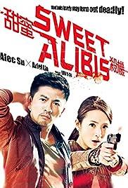 SWEET ALIBIS (2014)