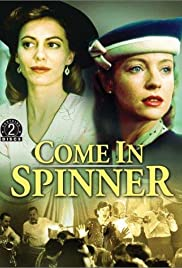 Come in Spinner Poster