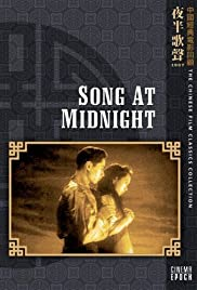 Song at Midnight Poster
