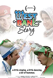 West Bank Story (2005) Poster - Movie Forum, Cast, Reviews