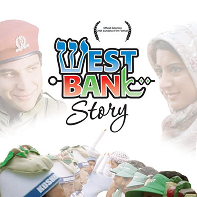 West Bank Story (2005)