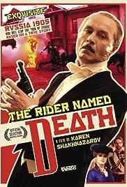 Vsadnik po imeni Smert(2004) Poster - Movie Forum, Cast, Reviews