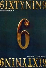 Ruang talok 69 Poster