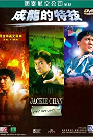Jackie Chan: My Stunts (1999) Poster - Movie Forum, Cast, Reviews