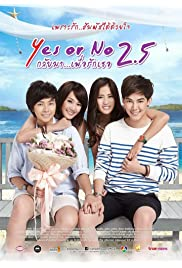 Watch Movie Yes or No 2.5 (2015)