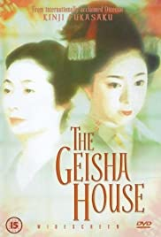 The Geisha House (1998) Poster - Movie Forum, Cast, Reviews