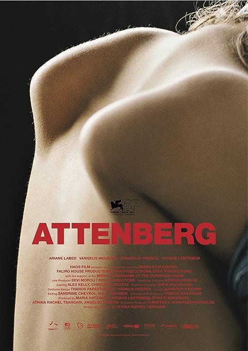 Ariane Labed in Attenberg (2010)