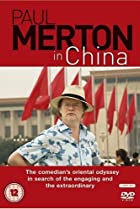 Image of Paul Merton in China