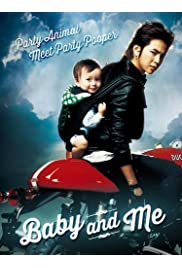 Watch Movie Baby and Me (2008)
