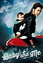 Image result for baby and me movie