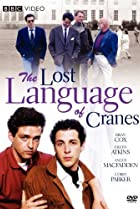 Image of Great Performances: The Lost Language of Cranes