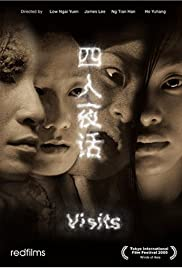 Visits: Hungry Ghost Anthology Poster