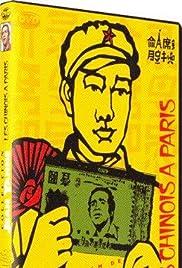 Les Chinois à Paris Poster