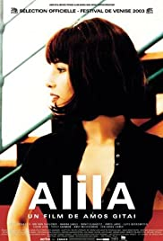 Alila (2003) Poster - Movie Forum, Cast, Reviews