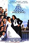 Universal Plans Another Big Fat Greek Wedding